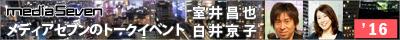 1610_talk_01_bn