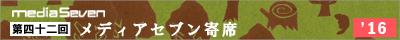 yose1610_bn