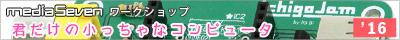 1610_ichigojam_bn