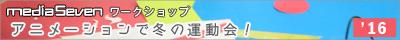 1611_anime_bn