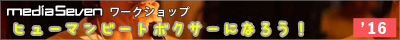 1611_beatbox_bn