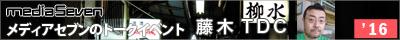 1612_talk_02_bn
