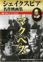 1701_cinema_jc02