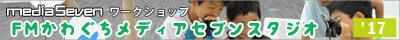 1703_radio_bn