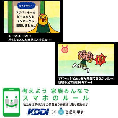 1703_smapho_400_02