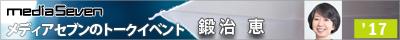 1704_talk_02_bn