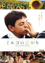 1705_cinema_jc04